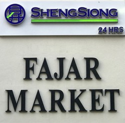 Fajar Road photo thumbnail #30