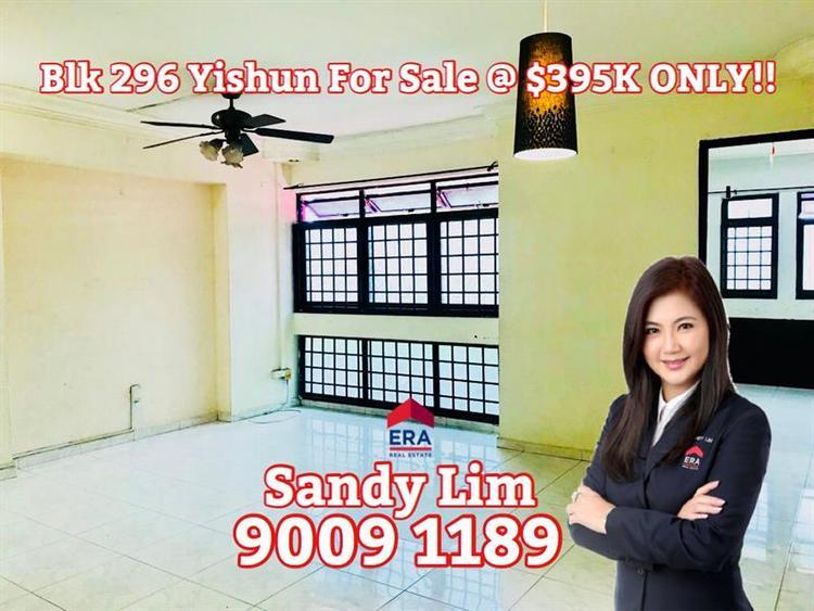 296 Yishun Street 20