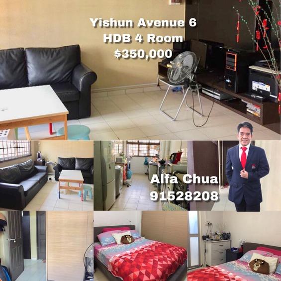 404 Yishun Avenue 6