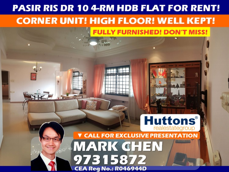 702 Pasir Ris Drive 10
