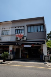 Lorong 11 Geylang photo thumbnail #2
