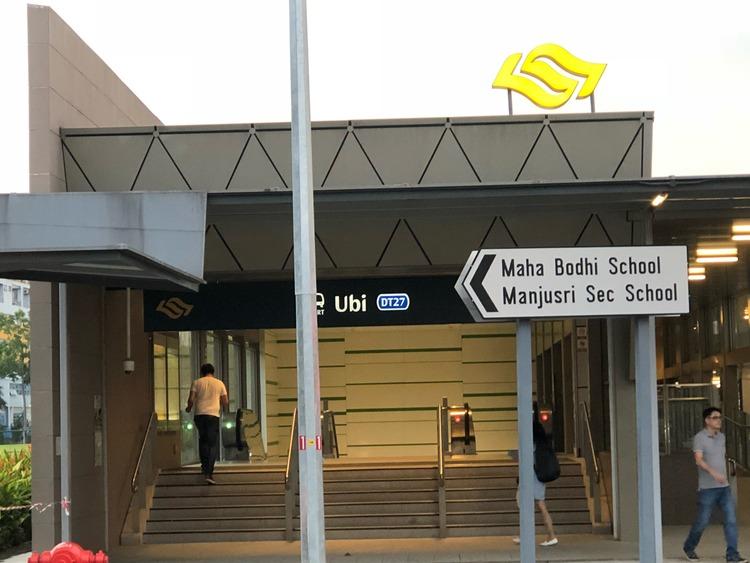 Ubi Avenue 1