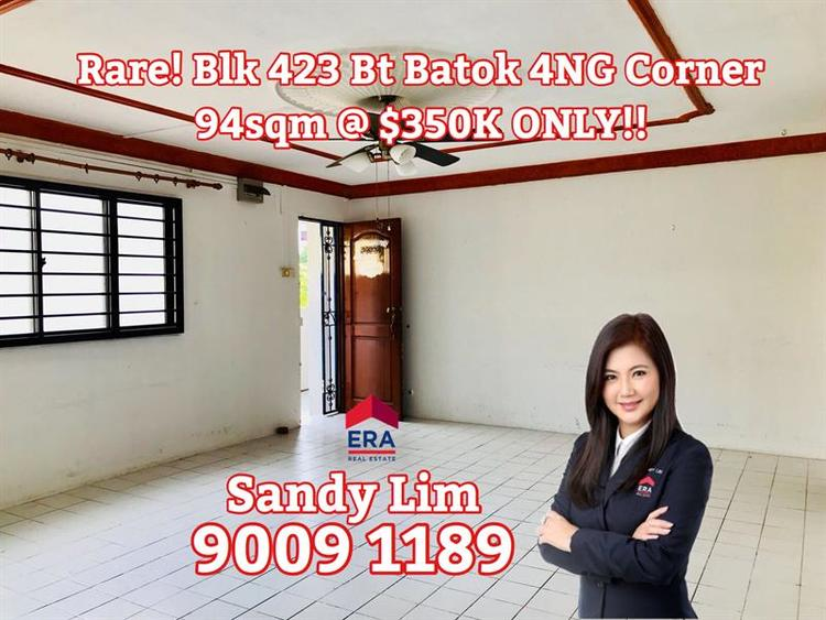 423 Bukit Batok West Avenue 2