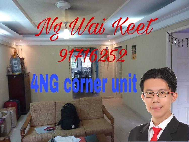 307 Hougang Avenue 5