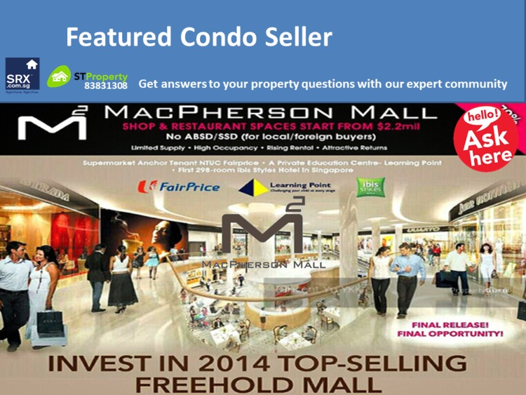 Macpherson Mall