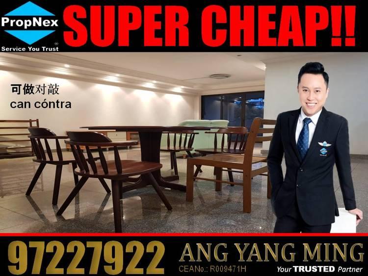 285A Toh Guan Road