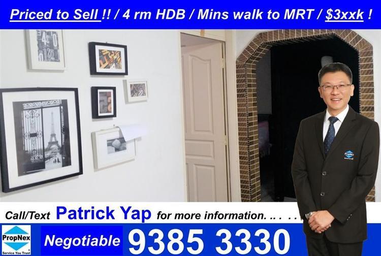 513 Bukit Batok Street 52