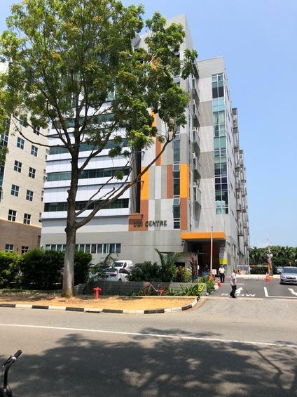 Ubi Centre