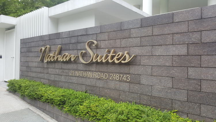 Nathan Suites