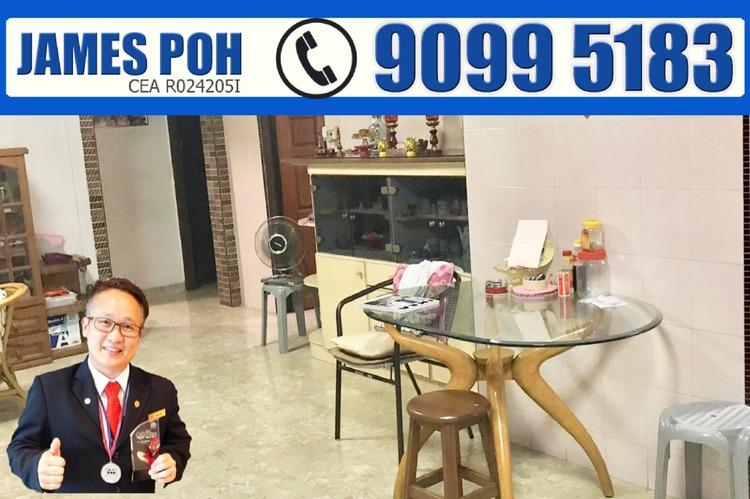 873 Yishun Street 81