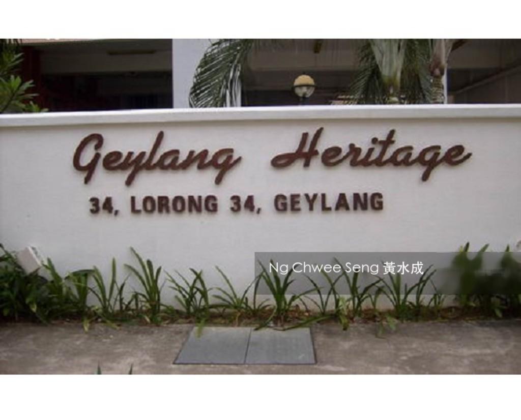 Geylang Heritage