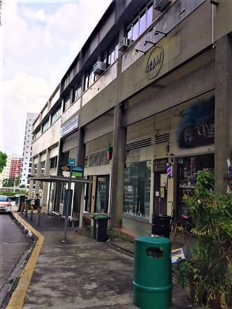 Yio Chu Kang Road