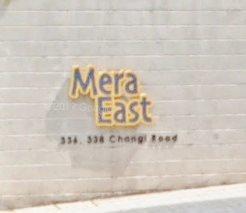 Mera East