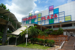 Thomson Plaza photo thumbnail #1