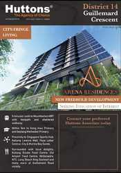 Arena Residences photo thumbnail #4