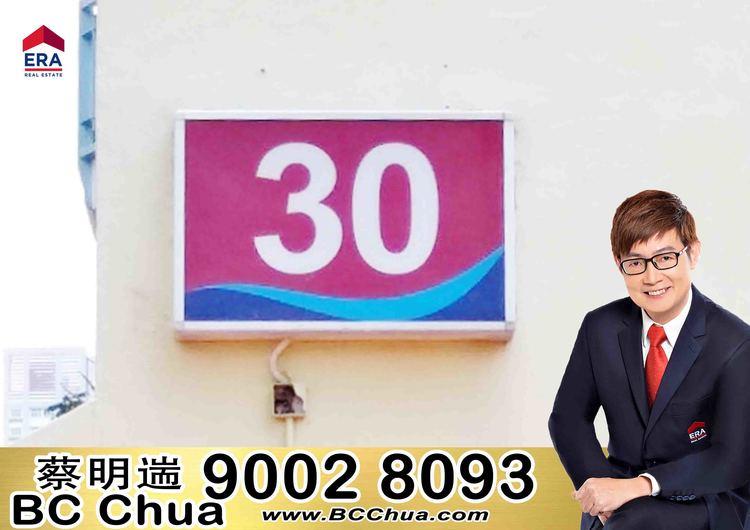 30 Jalan Klinik