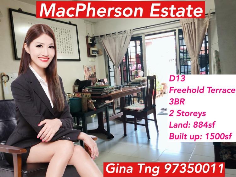 Macpherson Garden Estate