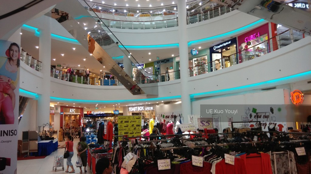 Rivervale Mall