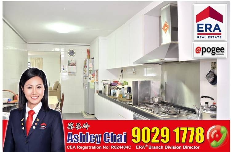 513 Bedok North Avenue 2