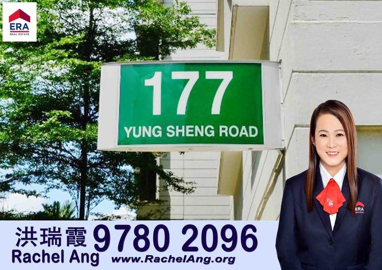 177 Yung Sheng Road