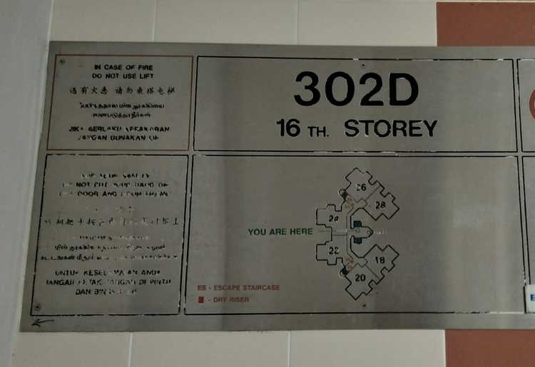 302D Anchorvale Link