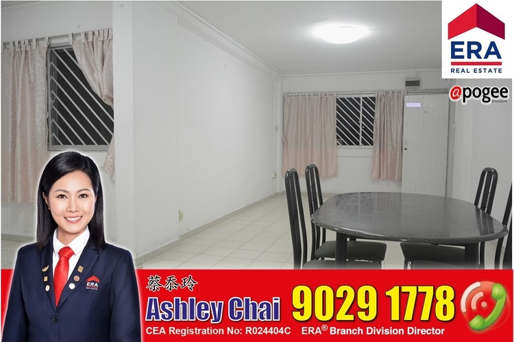 899A Tampines Street 81
