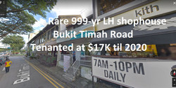 Bukit Timah Road photo thumbnail #3