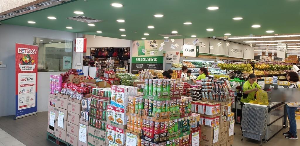 Gek Poh Shopping Centre