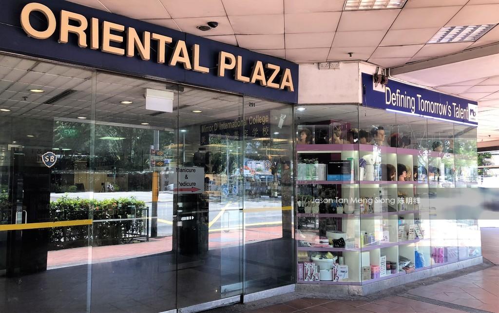The Oriental Plaza