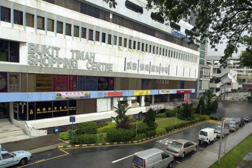 Bukit Timah Shopping Centre (D21), Retail #184996642