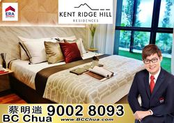 Kent Ridge Hill Residences photo thumbnail #6