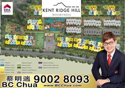 Kent Ridge Hill Residences photo thumbnail #12