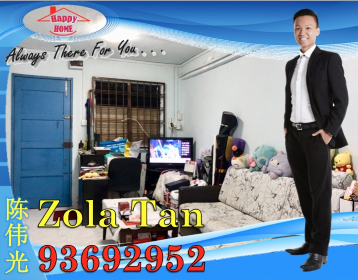 528 Bukit Batok Street 51