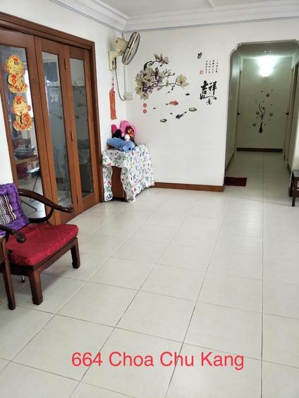 664 Choa Chu Kang Crescent