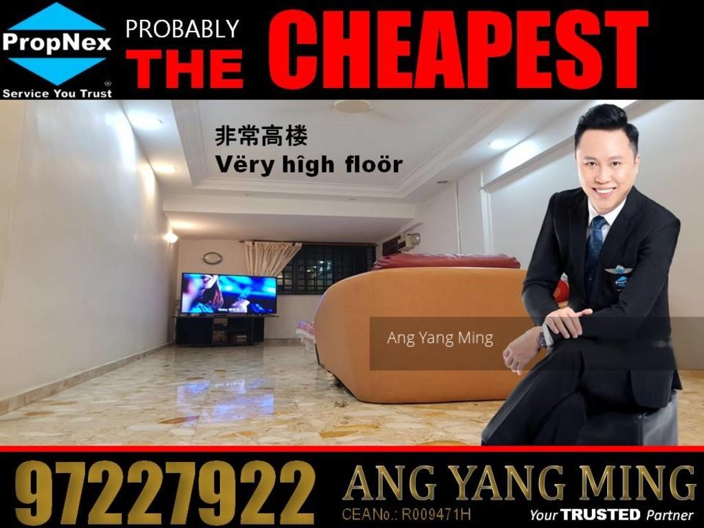 306 Jurong East Street 32