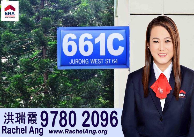 661C Jurong West Street 64