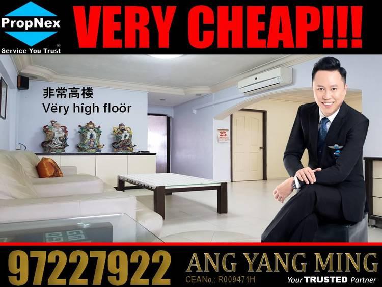 301 Jurong East Street 32