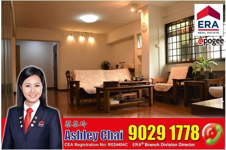573 Pasir Ris Street 53