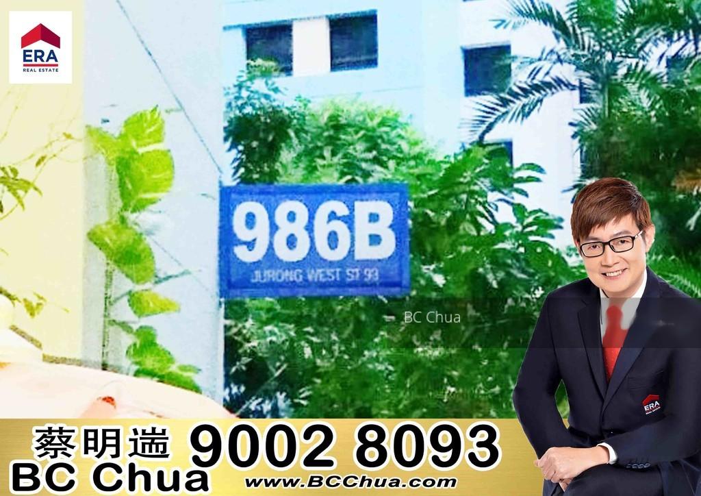 986B Jurong West Street 93