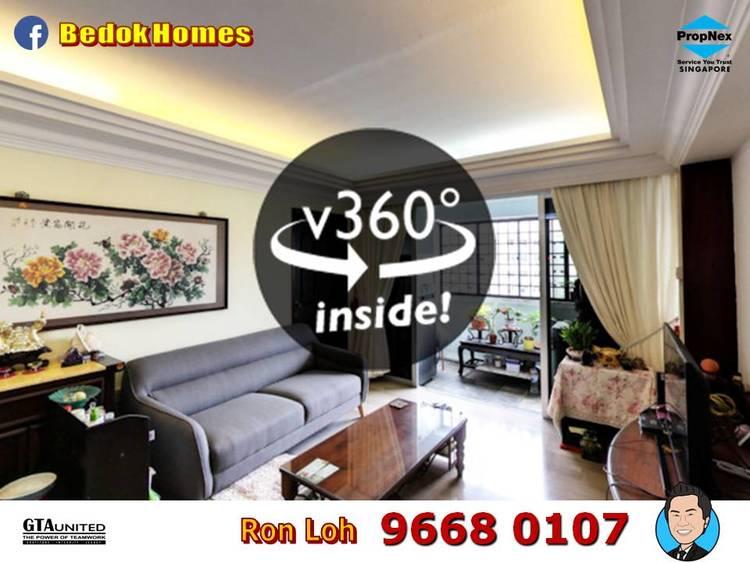 653 Jalan Tenaga