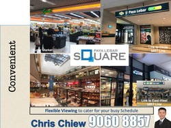 Paya Lebar Square photo thumbnail #3