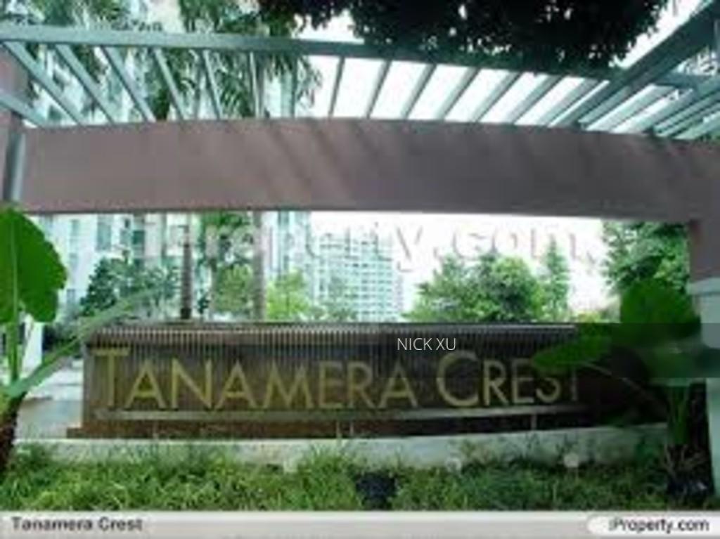 Tanamera Crest