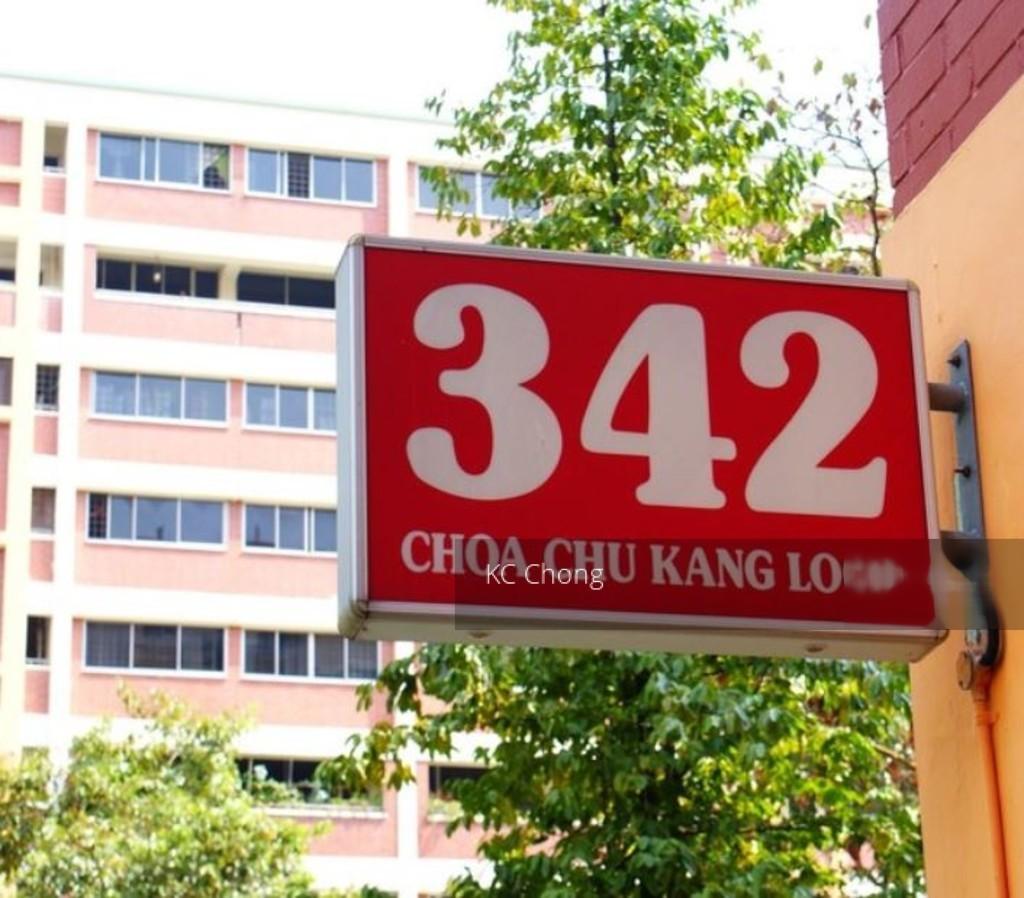 342 Choa Chu Kang Loop