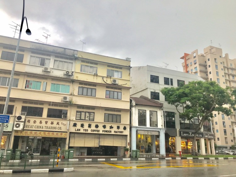 Balestier Road photo thumbnail