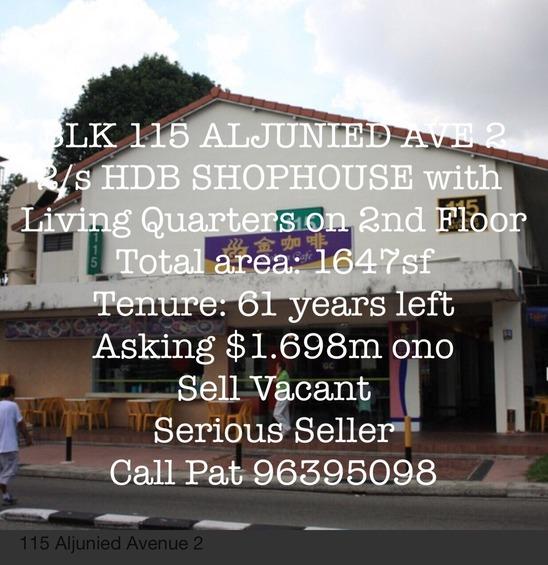 Aljunied Avenue 2