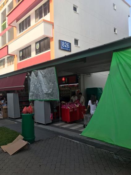 Tampines Street 81