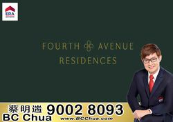 Fourth Avenue Residences photo thumbnail #12