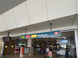 Bishan Street 13 photo thumbnail #16