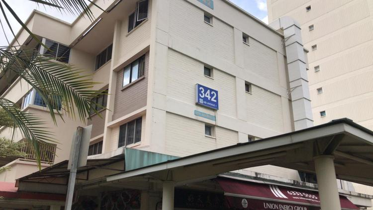 342 Ubi Avenue 1