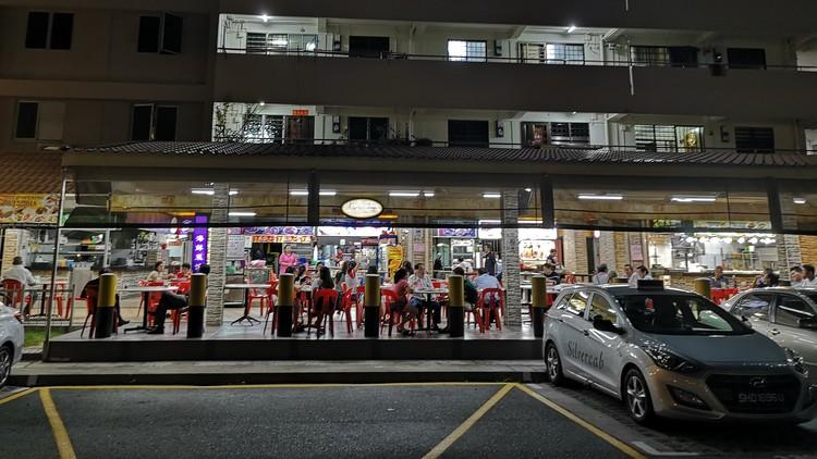 Chai Chee Avenue